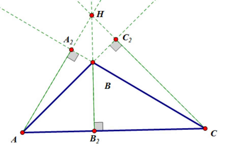 Пересечение высот в треугольнике делится в отношении 37